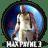 Max-Payne-3-4 icon