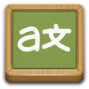Categories applications education language icon