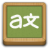 Categories-applications-education-language icon