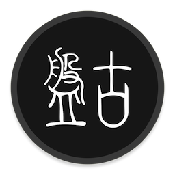 Pangu icon