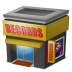 Shop-Records icon