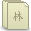 Doc FontCollection icon