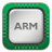cpu ARM icon