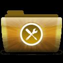 25 Utilities icon