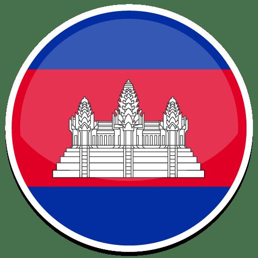 Cambodia Flag Kit