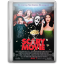 Scary Movie 1 icon