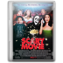 Scary-Movie-1 icon