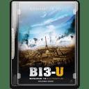 B13 U v5 icon