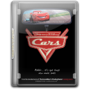 Cars v9 icon