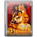 Crouching Tiger Hidden Dragon v2 icon