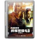 Die Hard 4 Live Free Or Die Hard v2 icon