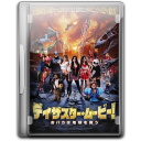 Disaster Movie v7 icon