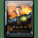 Eraser v3 icon