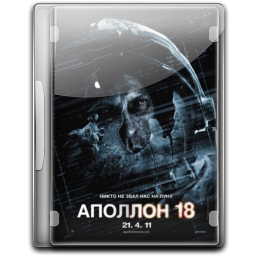 Apollo 18 v3 icon