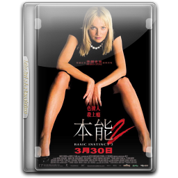 Basic Instinct 2 v3 icon