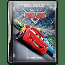 Cars v7 icon