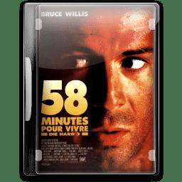 Die Hard 2 v3 icon
