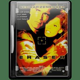 Eraser v2 icon
