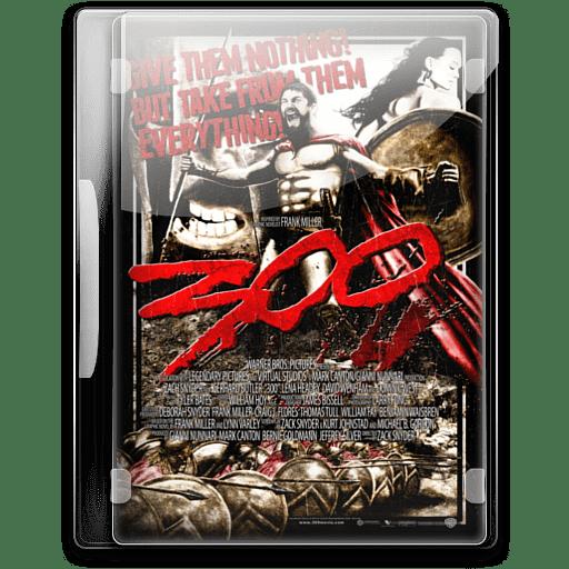 300-v17 icon