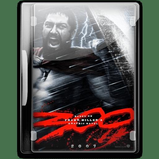 300-v20 icon