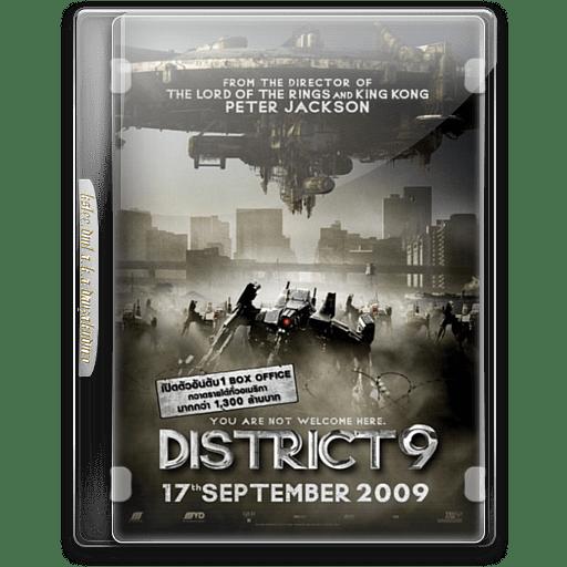 District-9-v6 icon