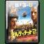 B13 U v2 icon