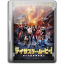 Disaster Movie v7 icon