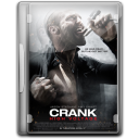 Crank icon