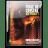 Die Hard 1 v2 icon