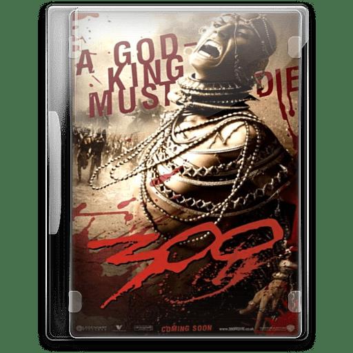 300-v5 icon