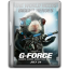 G Force v11 icon