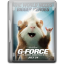 G Force v9 icon