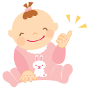 baby idea icon