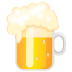 [DOWN]Arvores Mais REAIS Beer-icon