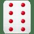 Pills-strips icon