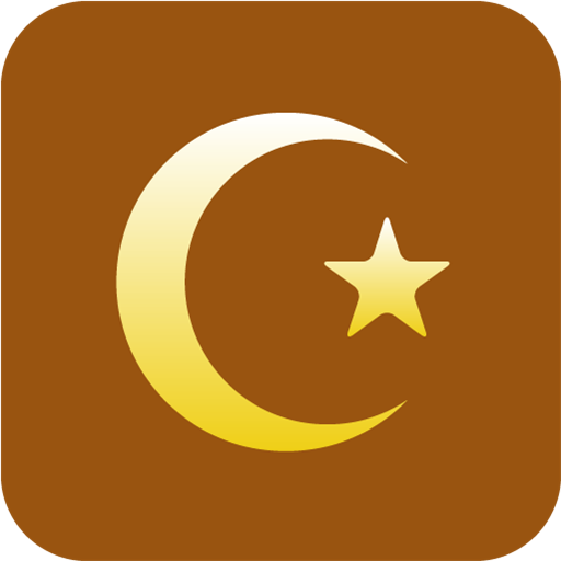 Download Islamic Logos | Joy Studio Design Gallery - Best ...