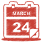red calendar icon