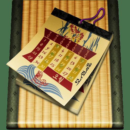 Calendar-alt icon