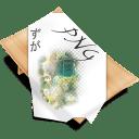 E PNG icon