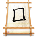 Ranpu HardDisk icon