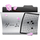 Folder game icon