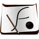Software Flash icon