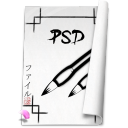 System psd icon