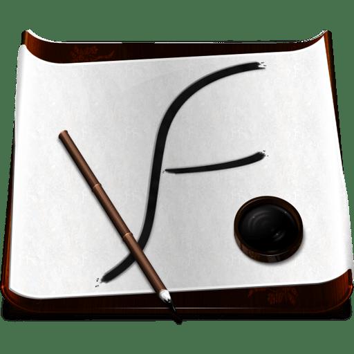 Software-Flash icon