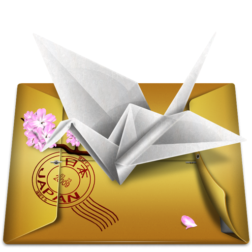 Software-Mail icon
