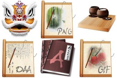 Yuuyake Icons