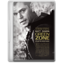 Green Zone icon