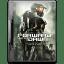 Halo 4 Forward Unto Dawn icon