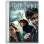 Harry Potter and the Deathly Hallows Part 1 icon