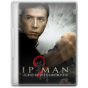 IP Man 2 icon